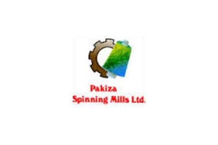 Pakiza Spinning Mills Ltd - Bangladesh
